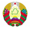 Логистический центр ООО «Балтспед логистик» включен в реестр таможенных представителей