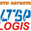 Новости логистики от Балтспед логистик