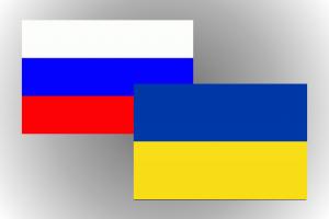 Россия-Украина