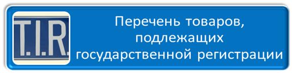 Кнопка 6